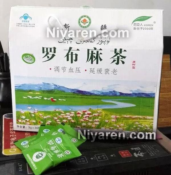 360克 (特级)易胜博ysb248茶礼盒包装